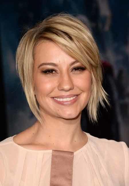 25 Celebrity Short Haircuts 2018 celebrity short haircuts 26 photo